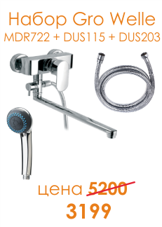 Gro Welle MDR722